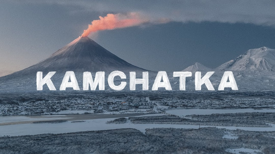 Kamchatka. The Winter Surf Challenge \\\\ Камчатка от Timelab.pro 6K Drone video